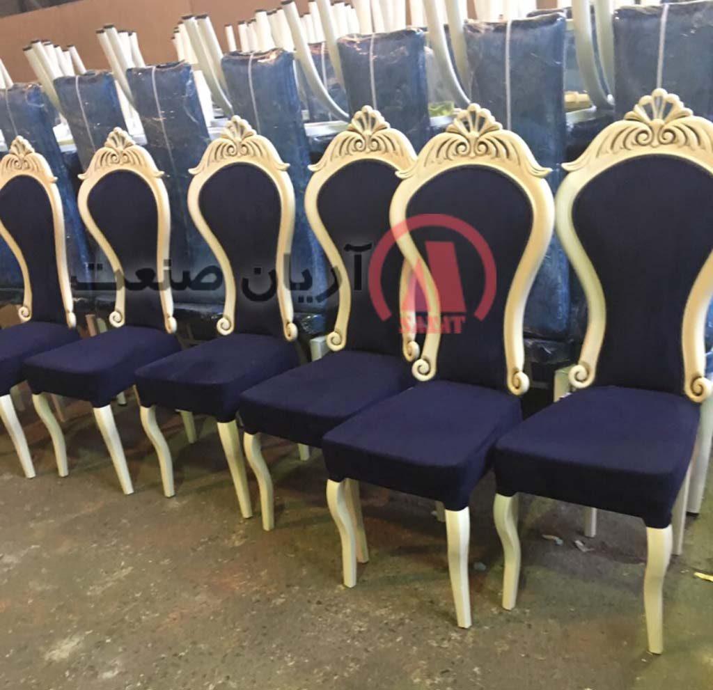 صندلی تالاری تاجدار
