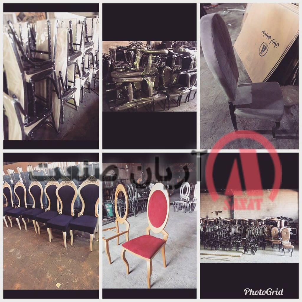 صندلی تالاری و صندلی رستورانی