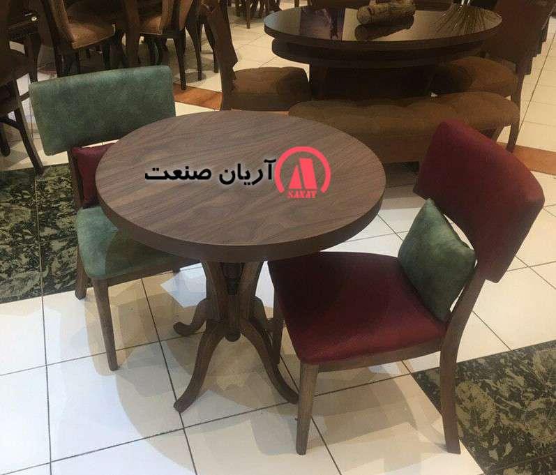 میز ناهار خوری دو نفره