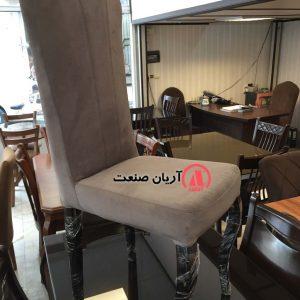صندلی تالاری سه گل