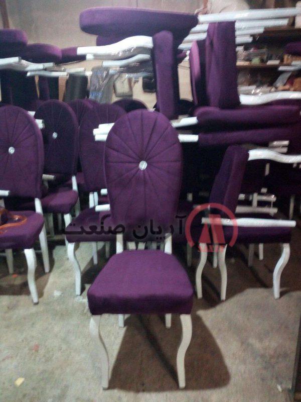 صندلی فلزی نگین