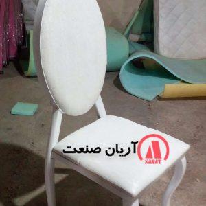 صندلی تالار ، صندلی تالاری